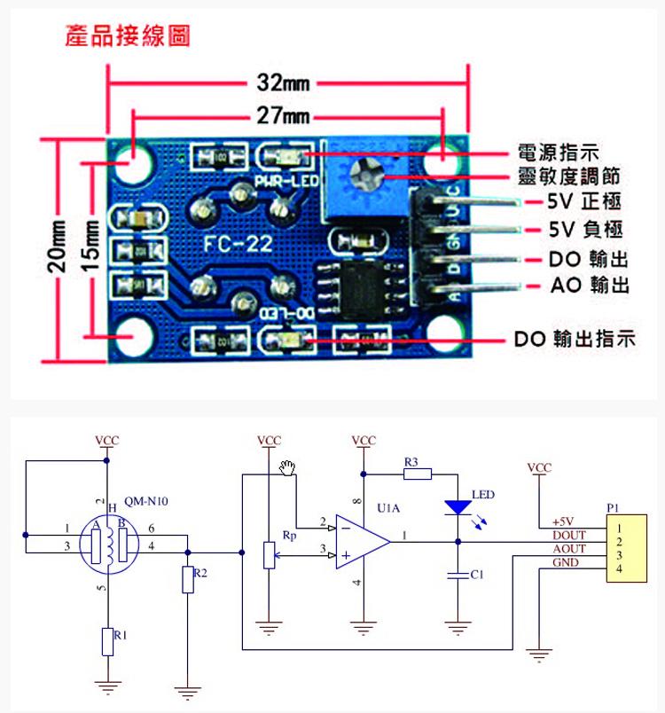 电路 电路图 电子 户型 户型图 平面图 原理图 750_804